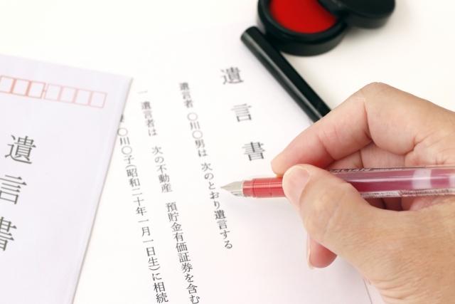 「自筆証書遺言」制度の改正について